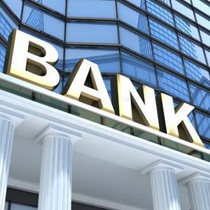 Банки Кашар