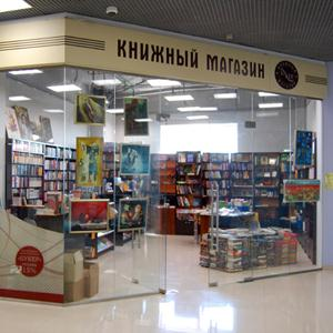 Книжные магазины Кашар