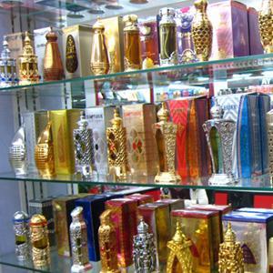 Парфюмерные магазины Кашар