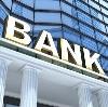 Банки в Кашарах