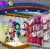 Детские магазины в Кашарах