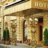 Гостиницы в Кашарах