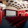 Кинотеатры в Кашарах