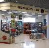 Книжные магазины в Кашарах