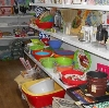 Магазины хозтоваров в Кашарах