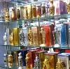 Парфюмерные магазины в Кашарах