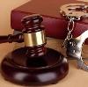 Суды в Кашарах