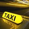 Такси в Кашарах