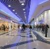 Торговые центры в Кашарах