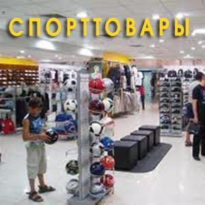 Спортивные магазины Кашар