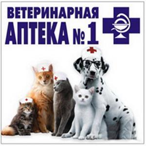 Ветеринарные аптеки Кашар